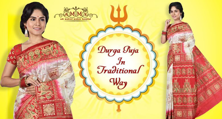Celebrate Durga Puja in a Traditional Way